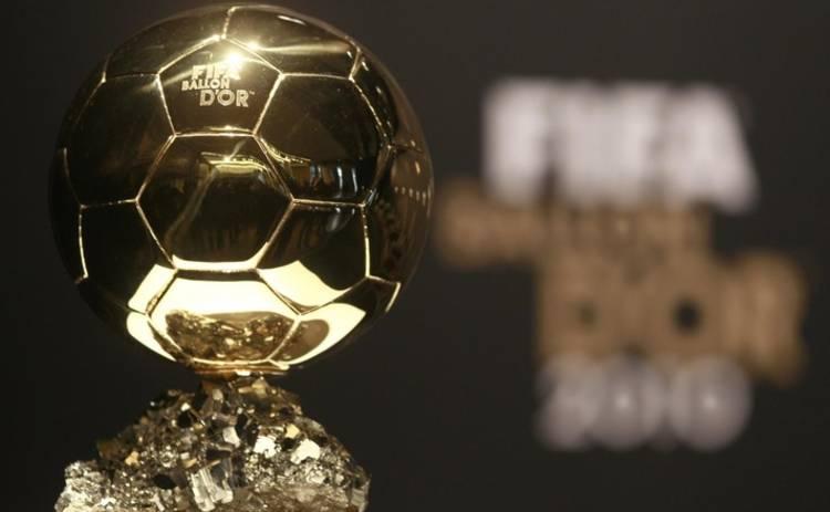 Стали известны все претенденты на «Золотой мяч»