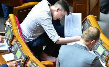 Савченко призналась, что прогуливает «трепыхание в болоте»