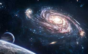 Ученые нашли еще одну галактику (фото)