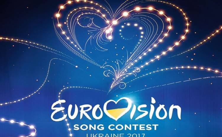 Организаторам Евровидения-2017 развязали руки