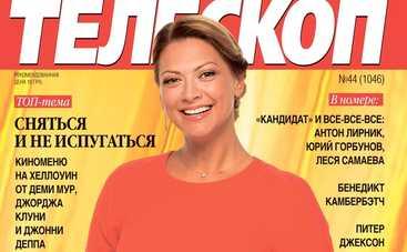Татьяна Литвинова выбивает участников «МастерШеф» из зоны комфорта