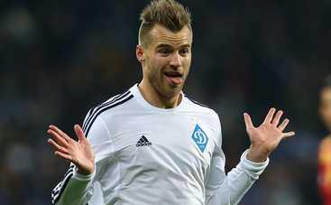 Ярмоленко вызвал фанатов на серьезный разговор