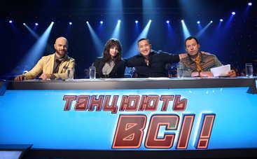 Танцюють всі-9: смотреть 9 выпуск онлайн (эфир от 28.10.2016)