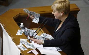 Гонтарева надекларировала миллионы долларов и «Порши»