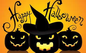 Хэллоуин-2017: история и традиции праздника