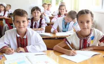 Украинских школьников не будут обучать «семейным ценностям»