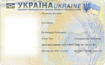 Отныне стать «электроником» может каждый украинец