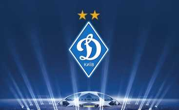 «Динамо» умудрилось наиграть в Европе на 26 млн евро