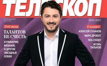 Сергей Притула: Мечтаю о сне, книгах и волейболе