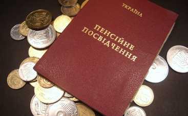 Украинцам становится сложнее выходить на пенсию