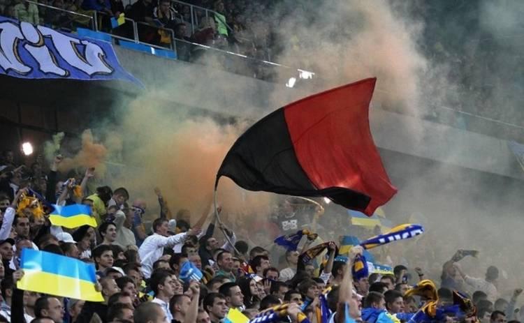 Фанаты сборной Украины серьезно подвели свою команду