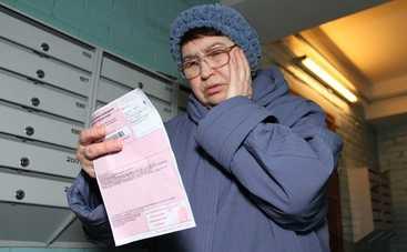 На днях киевлян шокируют новыми квитанциями