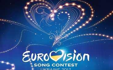 Украина не будет отказываться от Евровидения-2017