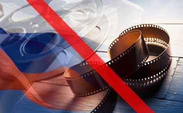 Российские киношники придумали, как обойти украинские запреты