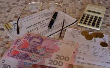 Киевлянам пришли неправильные платежки