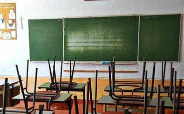 Кое-где в Украине закрыли все учебные заведения