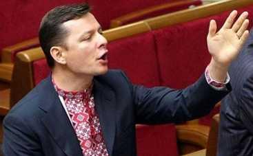 Ляшко получил удар в челюсть от главного оппозиционера (видео)