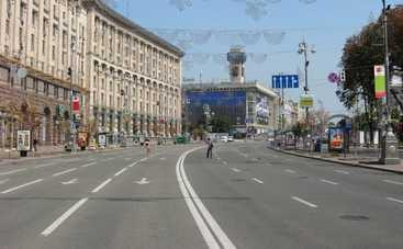Сегодня перекроют главную улицу Киева