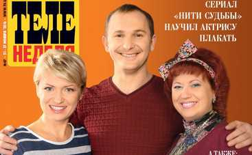 Коли ми вдома: в гостях у украинской семейки