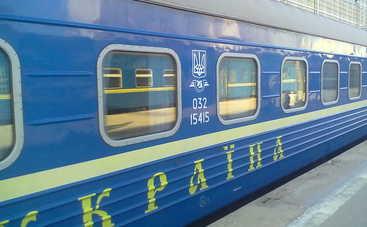 Украинцы размели почти все «новогодние» билеты на поезда