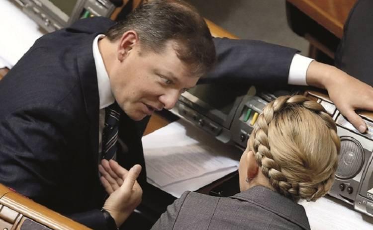 Ляшко вызвал Тимошенко на дуэль
