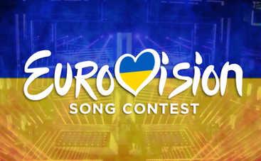 Киев справится с Евровидением-2017, - Гройсман