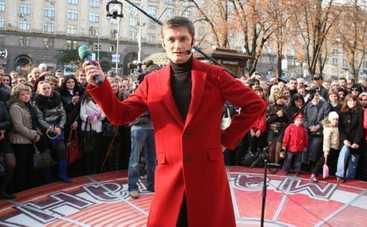 Караоке на Майдане: смотреть выпуск онлайн (эфир от 20.11.2016)