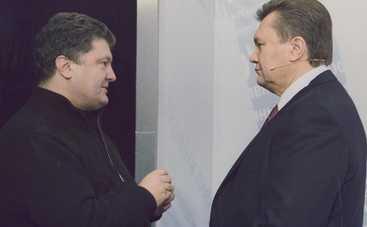 Защита Януковича требует очной ставки с Порошенко