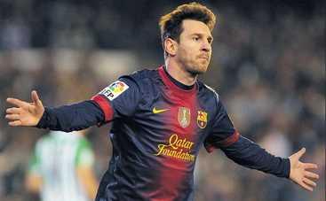 Месси сделали сказочное предложение за уход из «Барселоны»
