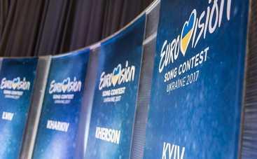 Стала известна стоимость билетов на Евровидение-2017