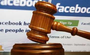 Харьковчанина посадили в тюрьму за посты в Фейсбуке