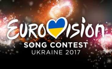 Отбор волонтеров на Евровидение-2017 стартует совсем скоро