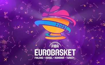 Украинские баскетболисты узнали соперников по Евробаскету