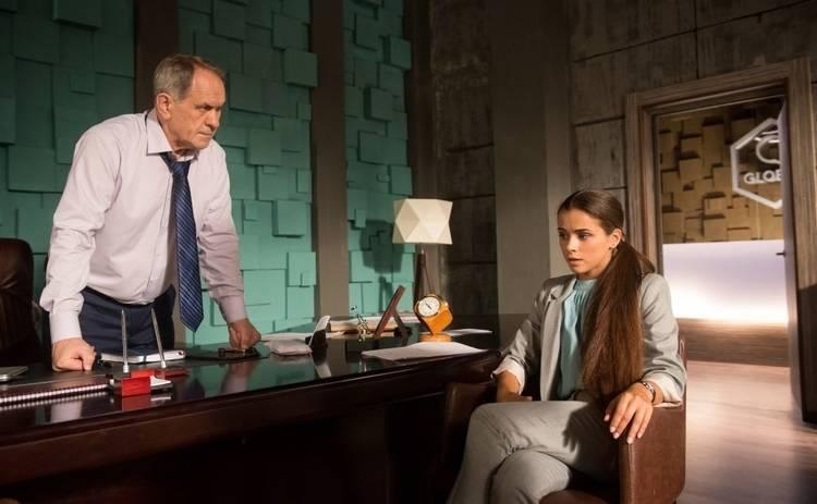 Сериал «Нити судьбы»: смотреть 7-8 серию онлайн (эфир от 24.11.2016)