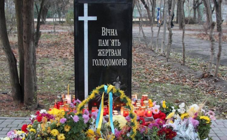 День памяти жертв голодоморов – 2016: история и традиции