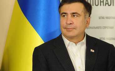 Саакашвили идет митинговать за роспуск Рады