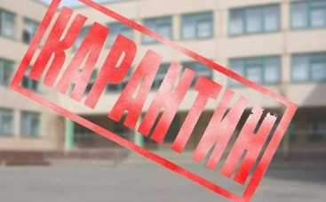 У черновицких детей праздник: закрылись школы