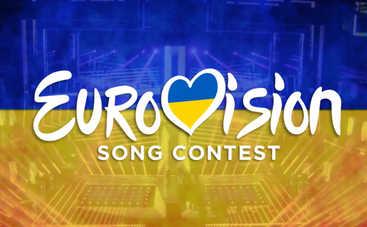 Россия подтвердила свое участие в Евровидении-2017