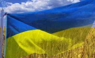 Годовщина референдума о независимости Украины-2016: история и традиции