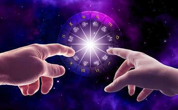 Гороскоп на Декабрь 2016 года для всех знаков Зодиака