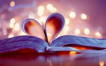 ТОП-5 книг о любви в оккупации
