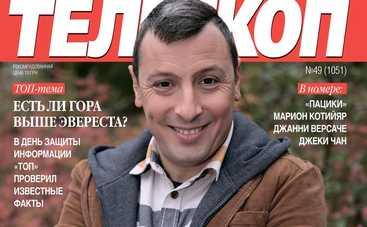 Кирилл Бин: Мои дети заставляют меня смеяться вслух