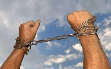 Международный день борьбы за отмену рабства-2016: история и традиции
