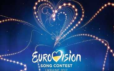 Уже известна дата проведения Евровидения-2017 в Киеве
