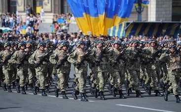 День Вооруженных сил Украины-2017: история и традиции