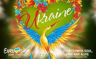 Россияне просят отмены «черного списка» на время Евровидения-2017