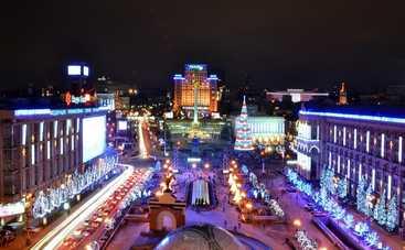 Киев определился с празднованием Нового года-2017 (полная программа)