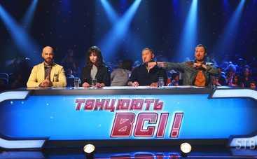 Танцюють всі-9: смотреть 15 выпуск онлайн (эфир от 09.12.2016)