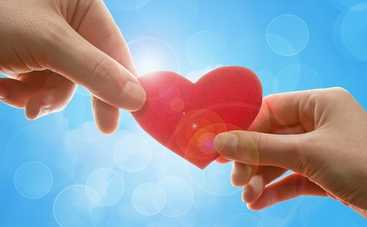 День благотворительности-2016: история и традиции
