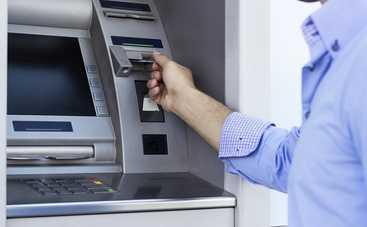 Мошенники атакуют банкоматы Киева (фото)